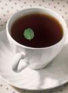Batabata-cha Tea 100